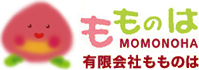 姫路・高砂の訪問看護 もものは 求人サイト