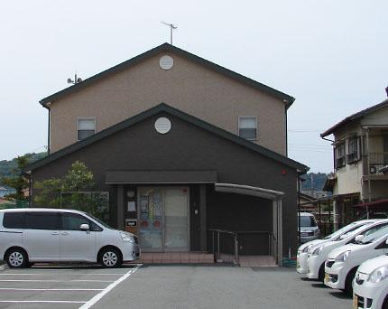 高砂事業所