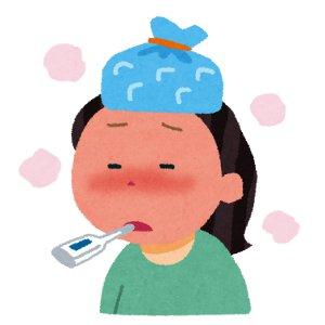 sick_netsu2