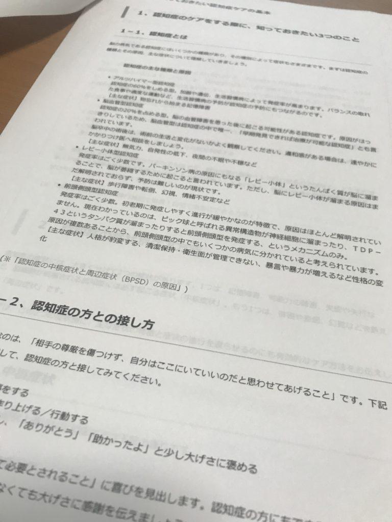 IMG_3342[1]